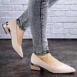 Женские туфли пудровые Tally 2026 (36 размер), фото 5