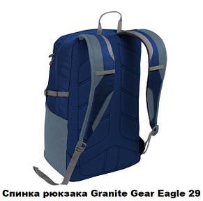 Рюкзак городской Granite Gear Eagle 29 Midnight Blue/Rodin/Flint, фото 2