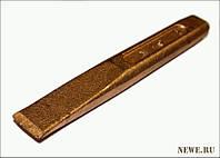 Зубило искробезопасное L=160мм омеднённое