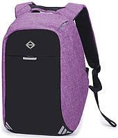 Умный рюкзак антивор с usb и отделением под ноутбук (20 л), повседневны, городской, спортивный, фиолетовый