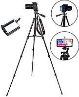 Штатив для фотоаппарата трипод A608 черный + чехол