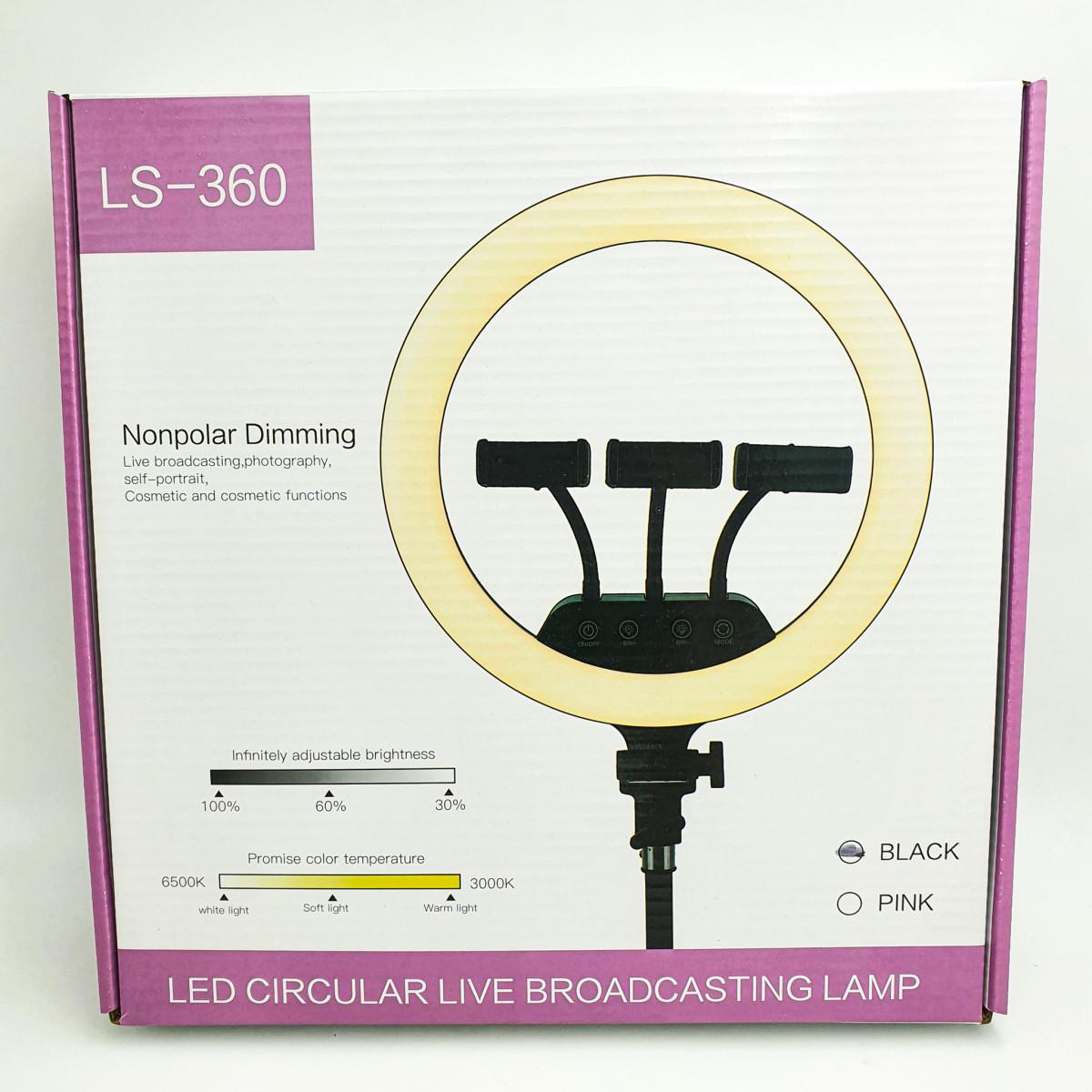 Профессиональная светодиодная кольцевая лампа LS-360 36см 10Вт с 3 держателями для смартфона и со штативом