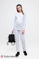 Теплый спортивный костюм для беременных и кормящих HALLE, Юла Мама