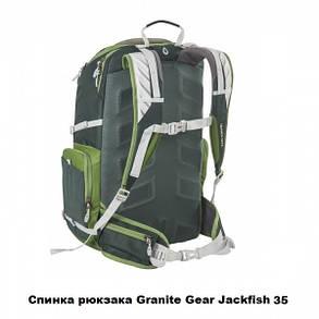 Рюкзак городской Granite Gear Jackfish 38 RedRock/Chromium, фото 2