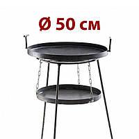 Сковорода 50 см + подставка для разведения огня (садж) съёмные ножки + чехол + крышка