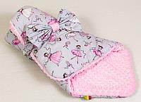 Детский конверт зимний BabySoon Балеринка 80 х 85 см розовый (059)