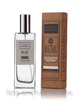 Antonio Banderas Blue Seduction - Exclusive Tester 70ml