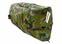 Надувной матрас Ламзак AIR SOFA Army водонепроницаемый, ламзак-лежак, Надувной портативный диван