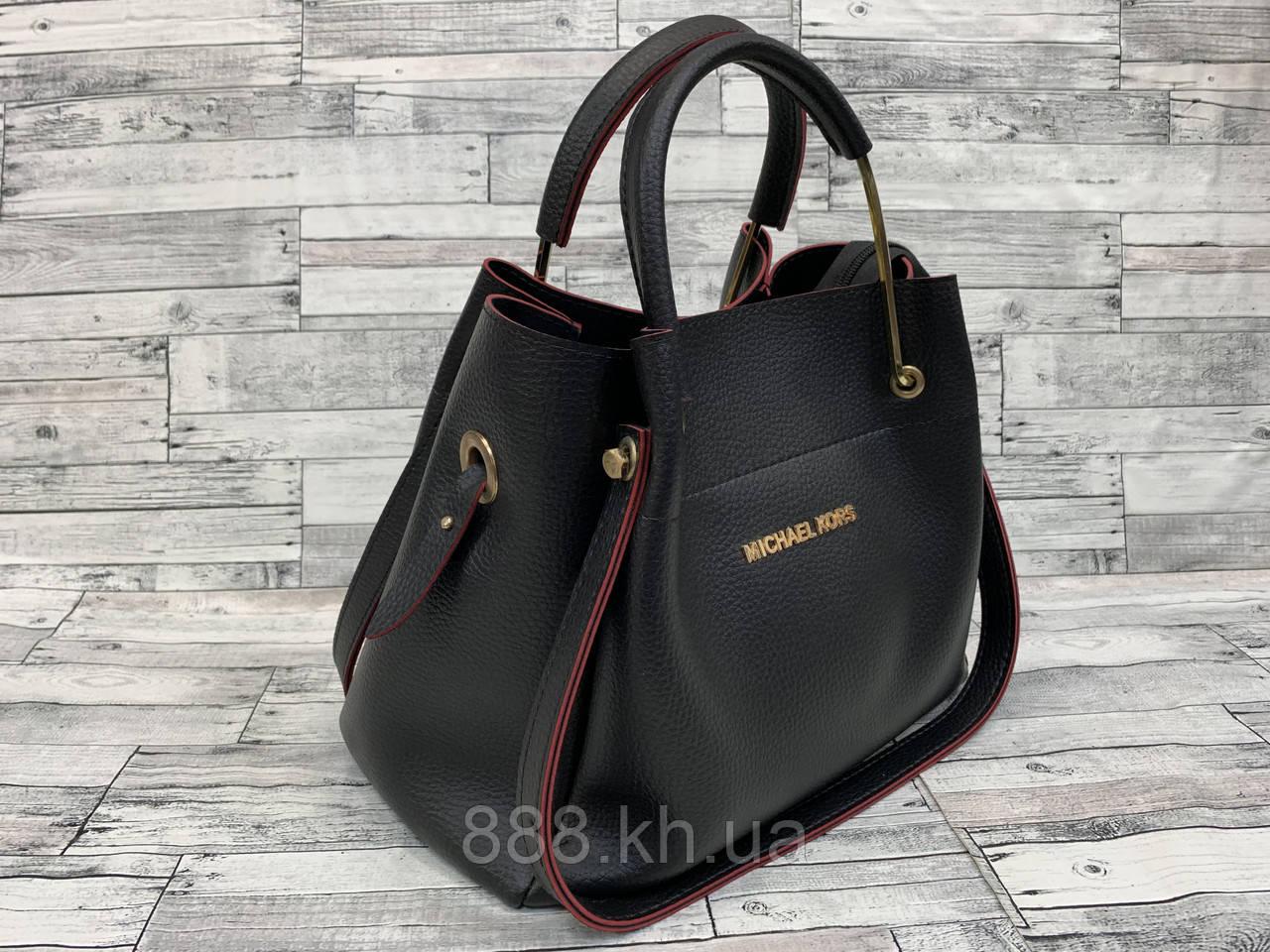 Женская сумка мини - шоппер Michael Kors (в стиле Майкл Корс) с косметичкой (черный)