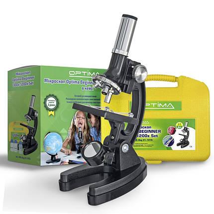 Микроскоп Optima Beginner 300x-1200x подарочный набор (MB-Beg 01-101S), фото 2