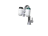 Многофункциональный мгновенный кран водонагреватель электрический ZSW-D01