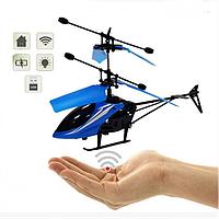 Летающий вертолет Induction Aircraft на пульте управления Синий