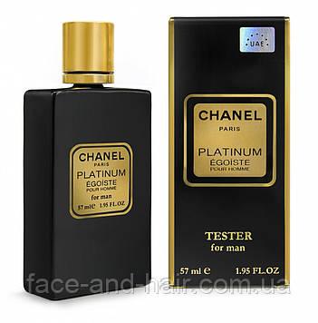 Chanel Egoiste Platinum - Tester 57ml