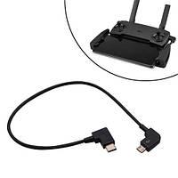 MicroUSB - Type-C кабель для пульта DJI Spark, Mavic Pro Air 28см 2012-05915