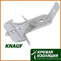 Подвес анкерный для профиля CD 60/27 KNAUF (КНАУФ), Германия