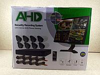 Набор видеонаблюдения (8 камер) 1MP, Комплект UKC D001-8CH