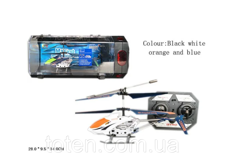 """Радиоуправляемый вертолет 18 см. """"Model King"""" 3-х канальный, 33008S"""