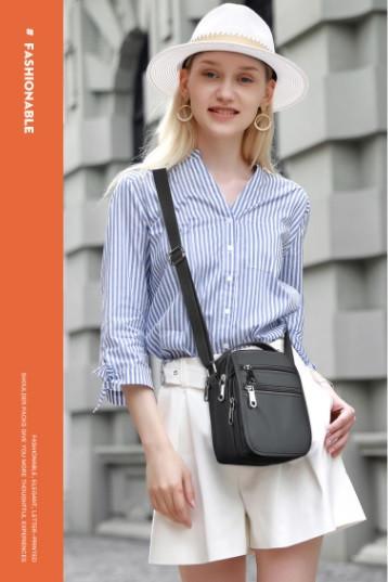 Женская сумка из ткани кросс-боди