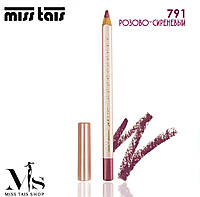 Miss Tais 791 Помада-блеск и карандаш для губ 2-в-1