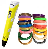3D ручка для рисования с экраном UKC + пластик 100 метров Желтый