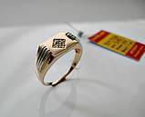 Золотое мужское кольцо ПЕЧАТКА 5.45 гр. 21 размер Золото 585 пробы, фото 8