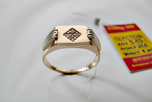 Золотое мужское кольцо ПЕЧАТКА 5.45 гр. 21 размер Золото 585 пробы