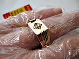 Золотое мужское кольцо ПЕЧАТКА 5.45 гр. 21 размер Золото 585 пробы, фото 5