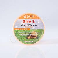 Гель с улиткой для лица и тела Eyenlip Soothing Gel Snail - 300 мл