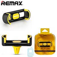 Держатель для телефона Remax RM-C17 черно-желтый