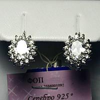 Серебряные серьги с крупным фианитом сс 69, фото 1