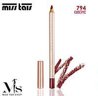 Miss Tais 794 Помада-блеск и карандаш для губ 2-в-1