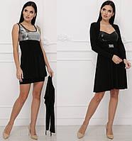 Вечірнє чорне жіноче плаття з болеро паєтками 42 44 46 48
