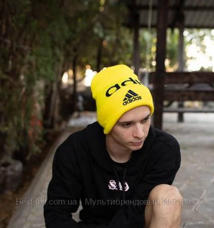 Шапка Adidas / шапка адидас/ шапка женская / шапка мужская / желтый