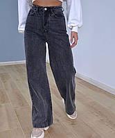 Джинсы клеш  цвет серый джинс коттон 803