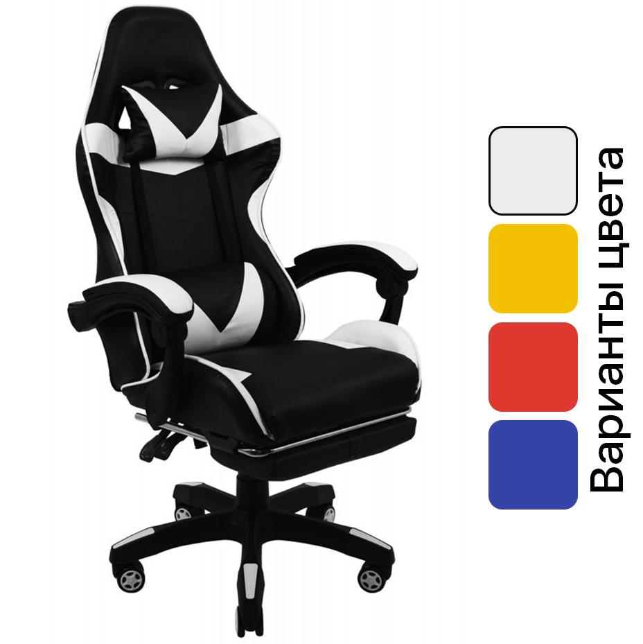Крісло геймерське комп'ютерне ігрове Bonro B-810 з підставкою для ніг офісне для комп'ютера дому і офісу