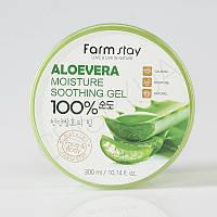Универсальный гель для чувствительной кожи с алоэ FARMSTAY MOISTURE SOOTHING GEL ALOE VERA - 300 мл