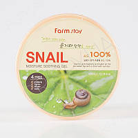 Универсальный улиточный гель для чувствительной кожи FARMSTAY MOISTURE SOOTHING GEL SNAIL - 300 мл