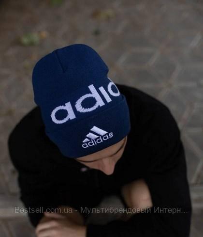 Шапка Adidas/ шапка адидас/ шапка женская/шапка мужская/ синий