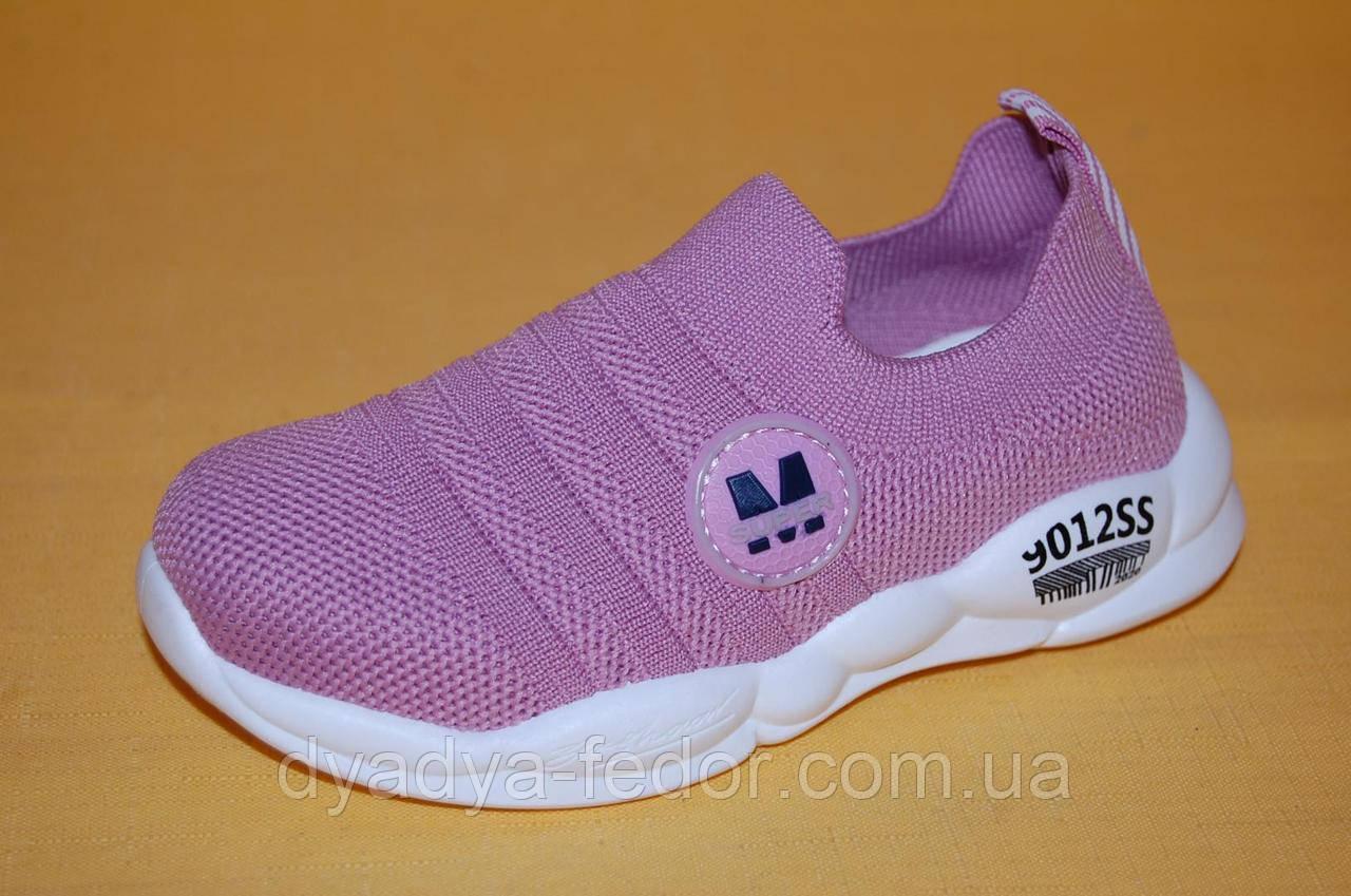 Детские Кроссовки повседневные Boyang Китай 9179 Для девочек Розовый размеры 25_30