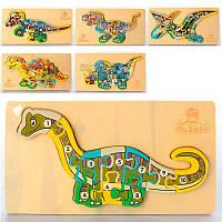 """Деревянная игрушка пазлы """"Динозавры"""" MD 2507"""