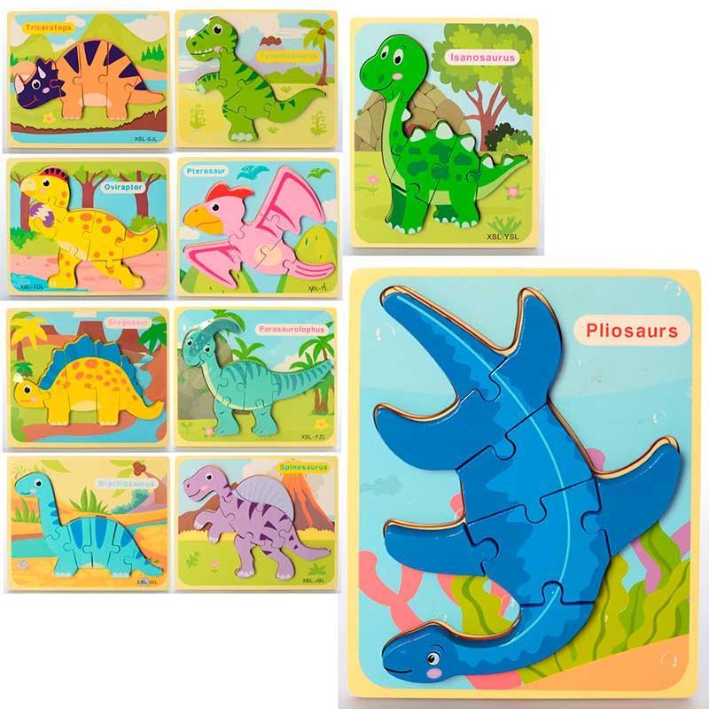 """Деревянная игрушка пазлы """"Динозавры"""" MD 2510, цветные"""