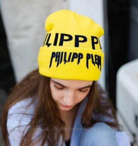 Шапка Philipp Plein / шапка филип преин / шапка женская/шапка мужская/ желтый