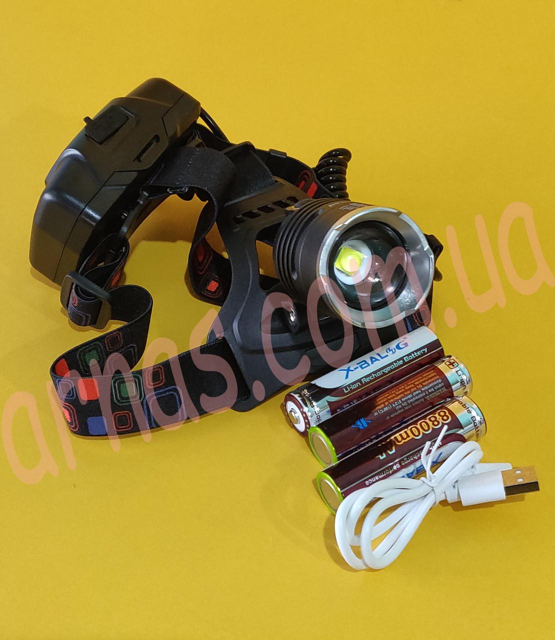Аккумуляторный налобный фонарь BL-850-P50