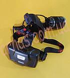 Аккумуляторный налобный фонарь BL-850-P50, фото 2