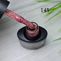 Гель лак для ногтей Sweet Nails кирпичный с черными хлопьями №145 8мл