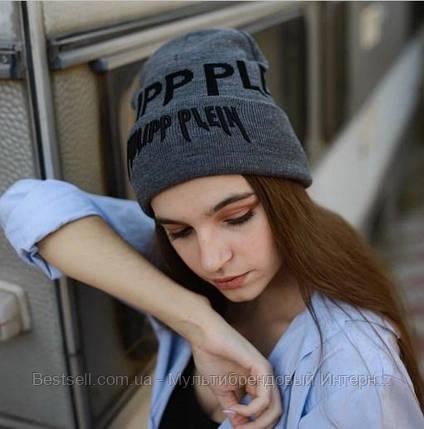 Шапка Philipp Plein / шапка філіп преин / шапка жіноча/шапка чоловіча/сірий, фото 2