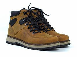 Руді чоловічі зимові черевики шкіряні на хутрі взуття великих розмірів Rosso Avangard Red Major Payne Toro BS