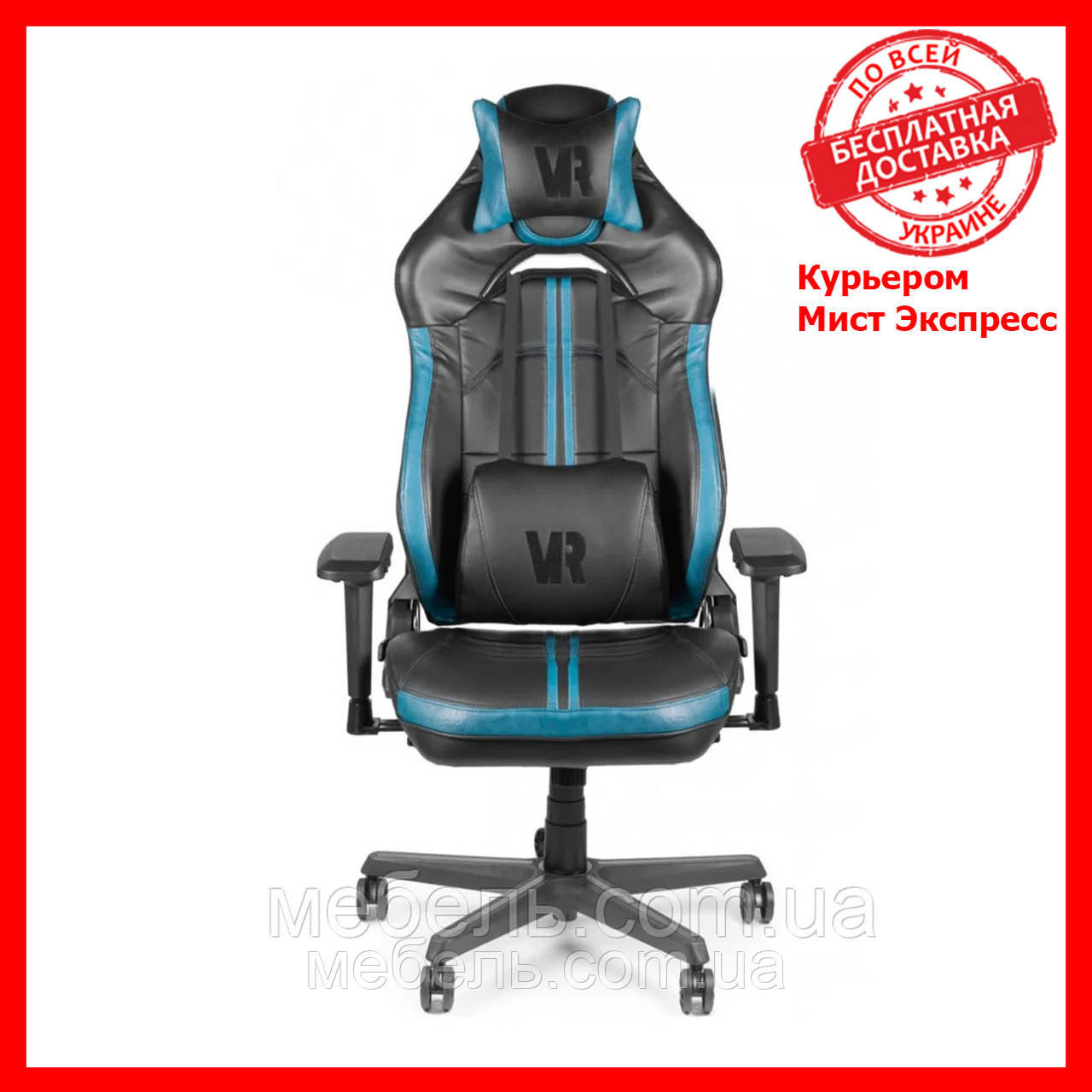 Мебель для работы дома кресло Barsky VR Cyberpunk Blue CYB-02