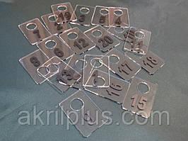 Номерки для гардеробов 40*60 мм черный