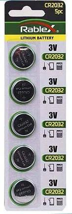 Батарейка RABLEX 2032, фото 2